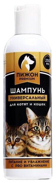 Шампунь  кондиционер Пижон Premium Универсальный