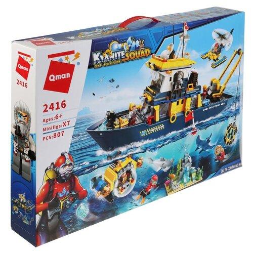 Купить Конструктор Qman Kyanite Squad 2416 Командный корабль исследователей, Конструкторы