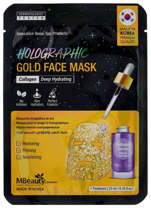 Mbeauty маска Holographic Gold Face Mask голографическая