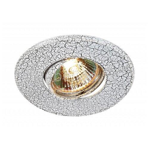 Встраиваемый светильник Novotech 369711
