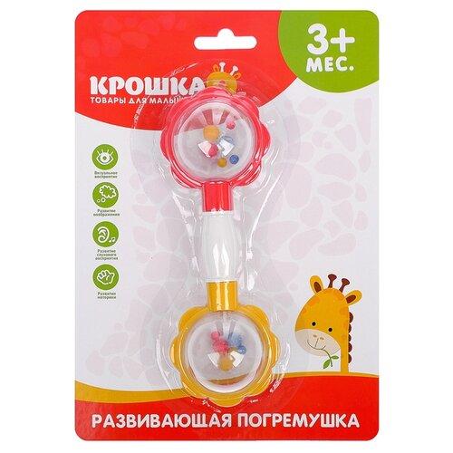 Купить Погремушка Крошка Я Василёк 2849248 желтый / красный, Погремушки и прорезыватели