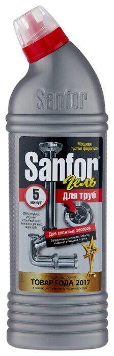 Купить Sanfor гель для труб Для сложных засоров 0.75 кг по низкой цене с доставкой из Яндекс.Маркета