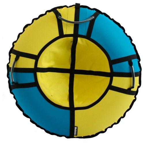 Тюбинг Hubster Хайп 110 см желтый/бирюзовый тюбинг hubster хайп 100 см салатовый бирюзовый
