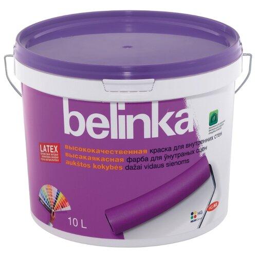 Краска латексная Belinka Latex белый 10 л