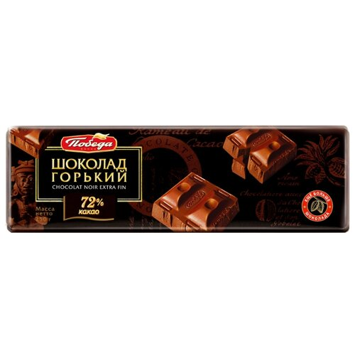 Шоколад Победа вкуса горький 72% какао, 250 г