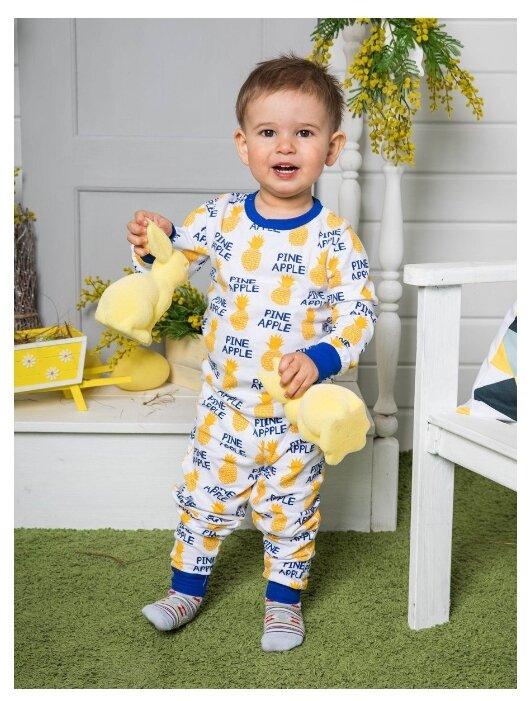 Купить Пижама Futurino размер 128, белый/желтый/синий по низкой цене с доставкой из Яндекс.Маркета (бывший Беру)