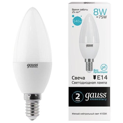 Лампа светодиодная gauss 33128, E14, C37, 8Вт лампа светодиодная gauss 33138 e14 c37 8вт