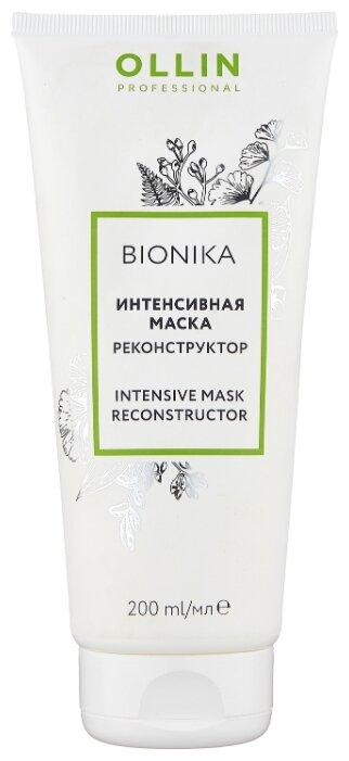 OLLIN Professional Bionika Интенсивная маска-реконструктор для волос