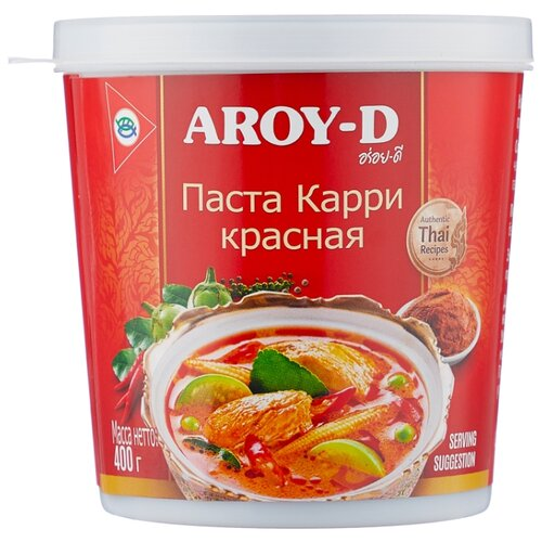 Aroy-D Паста Карри красная, 400 г готовый суп aroy d том ям 400 мл