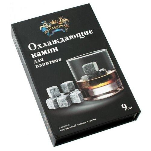 Охладители для напитков Baron 010-CR 9 шт. серый