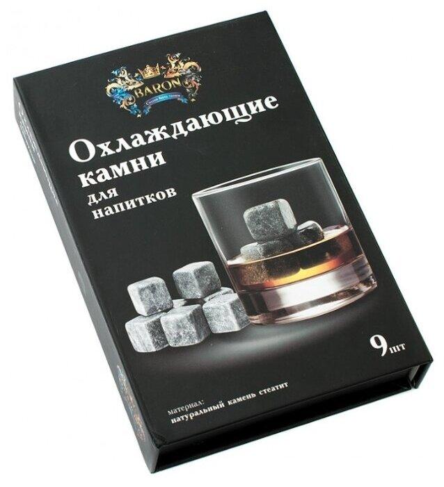Охладители для напитков Baron 010-CR серый