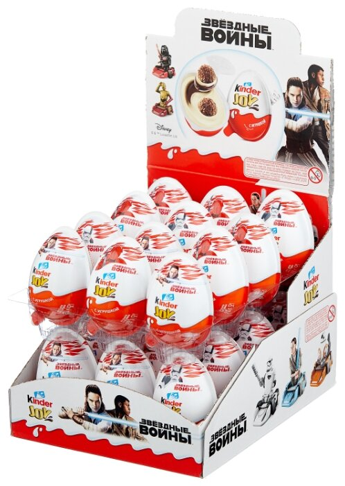 Шоколадное яйцо Kinder Joy Infinimix с игрушкой, серия для мальчиков, коробка
