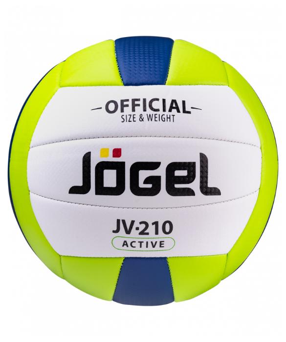 Волейбольный мяч Jögel JV-210