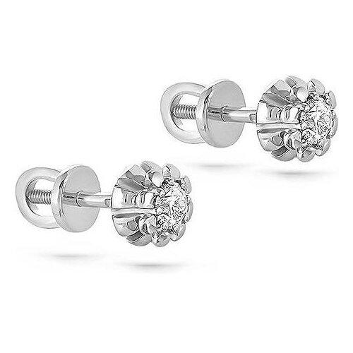 KABAROVSKY Серьги с 2 бриллиантами из белого золота 12-1735-1000 just couture 1735 2