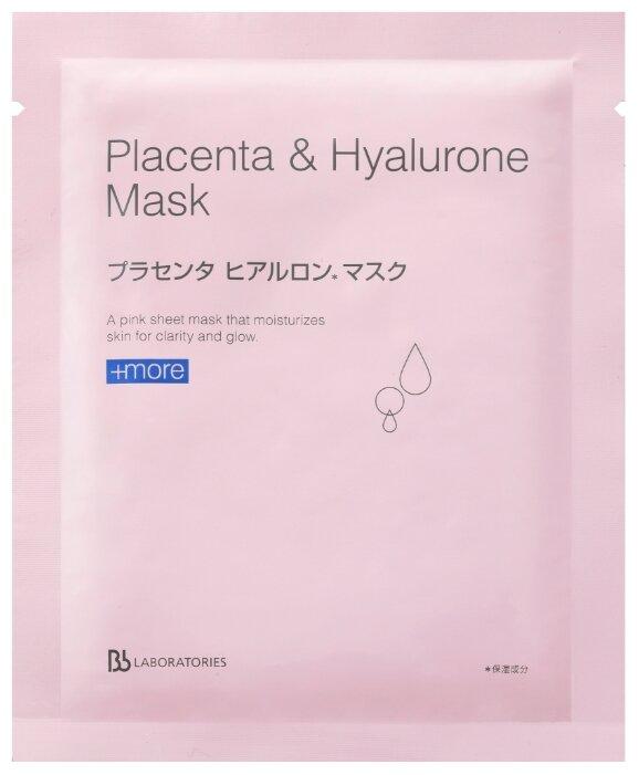 Bb Laboratories Маска регенерирующая плацентарно-гиалуроновая с камелией Placenta & Hyalurone Mask