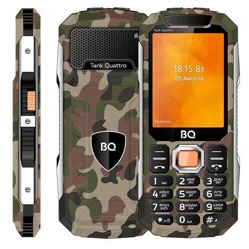 Телефон BQ 2819 Tank Quattro камуфляж телефон