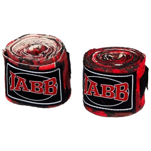 Кистевые бинты Jabb JE-3030 красный/камуфляж