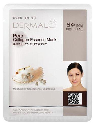 DERMAL тканевая маска с коллагеном и жемчужной пудрой