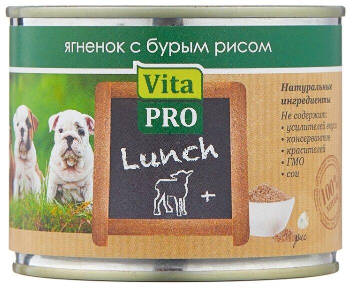 Корм для собак Vita PRO Мясные рецепты Lunch для щенков, ягненок с бурым рисом