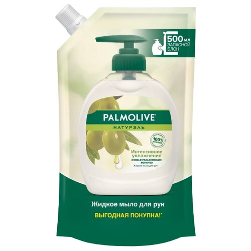 Мыло жидкое Palmolive Натурэль Интенсивное увлажнение Олива и увлажняющее молочко, 500 мл фото