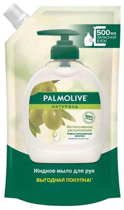 Мыло жидкое Palmolive Натурэль Интенсивное увлажнение Олива