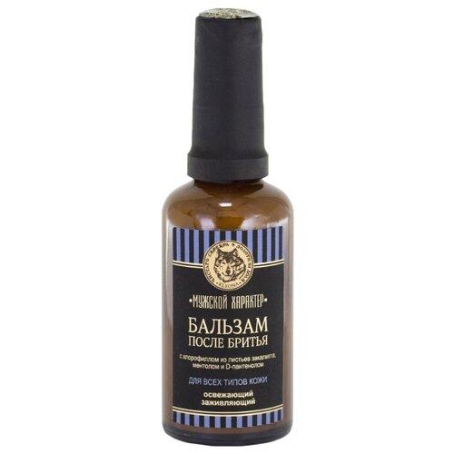 Купить Бальзам после бритья освежающий, заживляющий с хлорофиллом из листьев эвкалипта, ментолом и D-пантенолом для всех типов кожи Kleona, 50 мл