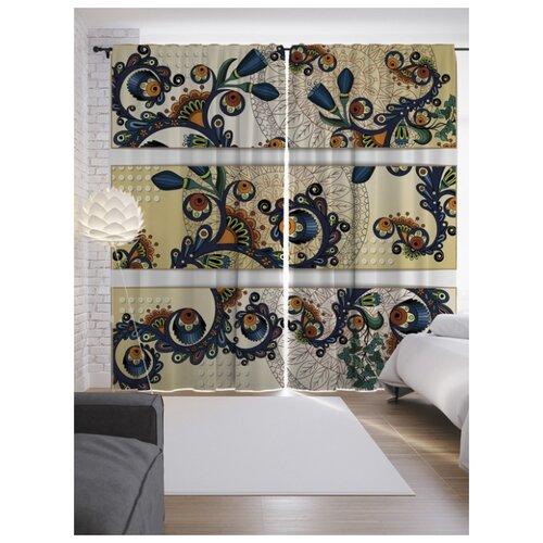 Портьеры JoyArty Узорчатые цветы на ленте 265 см (p-16923)