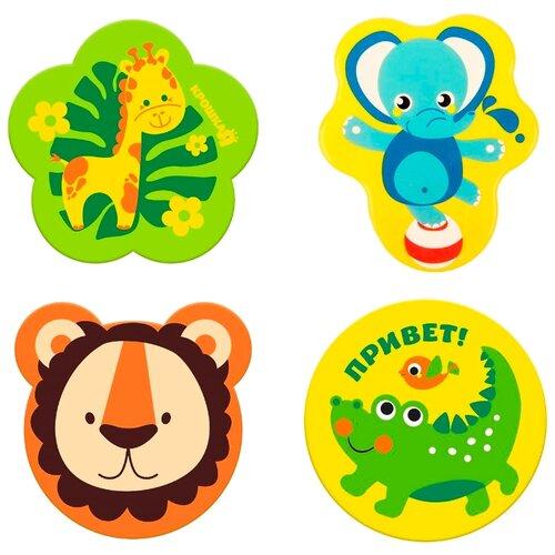 Купить Коврики для ванны Крошка Я Зоопарк 4312406 зеленый/оранжевый/желтый, Сиденья, подставки, горки