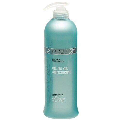 Black professional line Флюид для выпрямления волос Масло без масла для непослушных волос, 500 мл шампуни для выпрямления волос купить