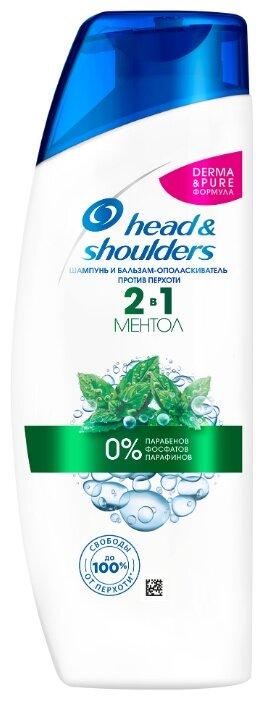 Купить Head & Shoulders шампунь и бальзам-ополаскиватель против перхоти 2в1 Ментол 200 мл по низкой цене с доставкой из Яндекс.Маркета