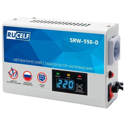 цена на Стабилизатор напряжения однофазный RUCELF SRW-550-D белый/синий