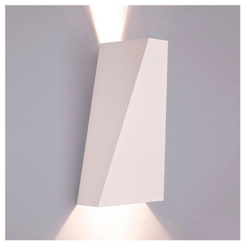 Настенный светильник Nowodvorski Narwik 9702, 70 Вт недорого