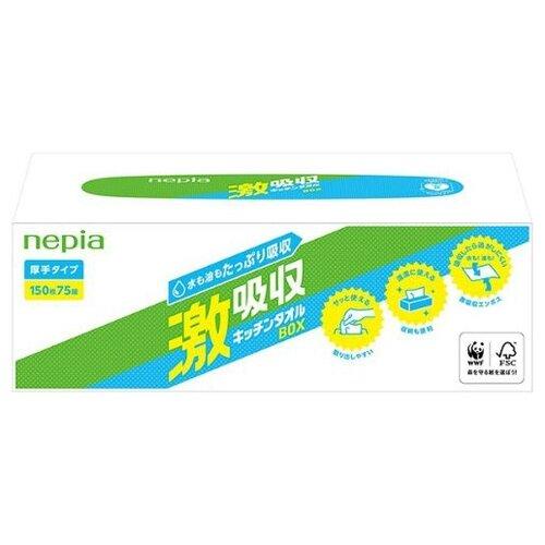Полотенца бумажные Nepia Двухслойные, 75 лист.