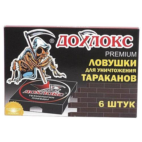 Ловушка Дохлокс Premium от тараканов (6 шт.)