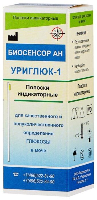 Тест Биосенсор АН Уриглюк-1 для определения глюкозы в моче
