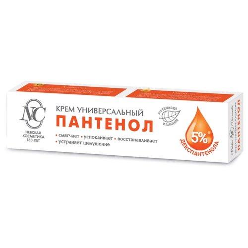 Крем для тела Невская Косметика Пантенол, 40 мл польская косметика ziaja