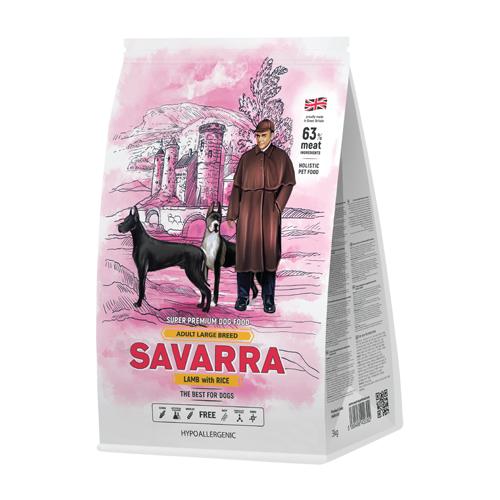 Корм для собак SAVARRA (12 кг) Adult Large Breed Ягненок и рис