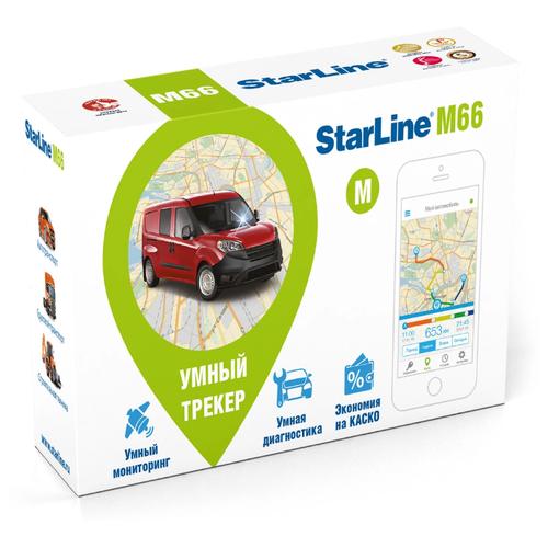 Мониторинговый трекер StarLine M66-M ECO