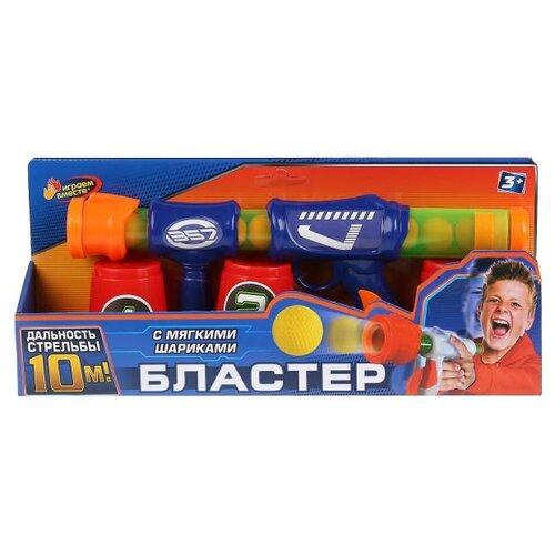 Купить Бластер Играем вместе (B1655006-R), Игрушечное оружие и бластеры