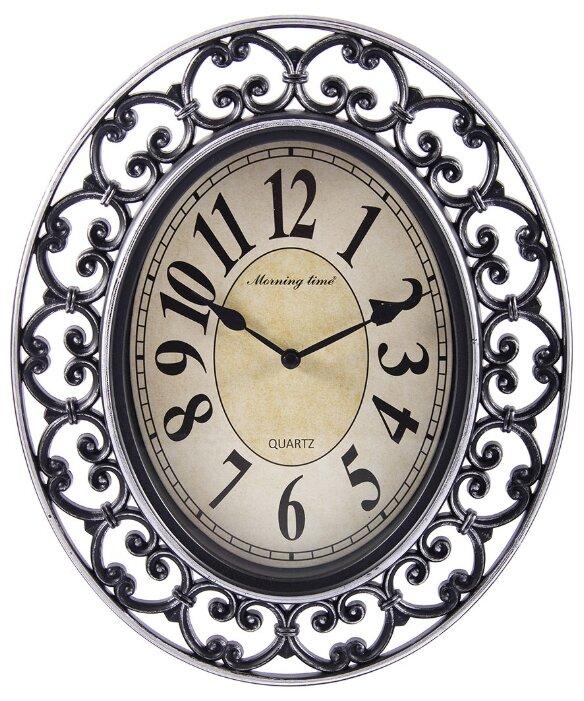Часы настенные кварцевые Русские подарки 122331/122332