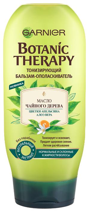 GARNIER бальзам ополаскиватель Botanic Therapy Масло чайного