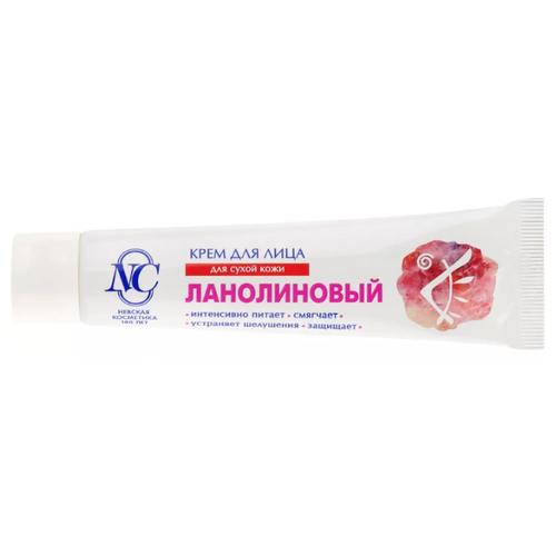 Купить Невская Косметика Крем для лица Ланолиновый для сухой кожи, 40 мл