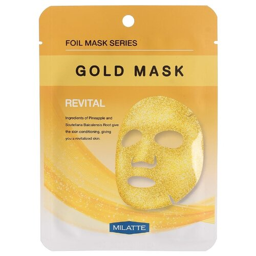 Milatte Маска тканевая витаминная Gold Mask Revital, 23 г
