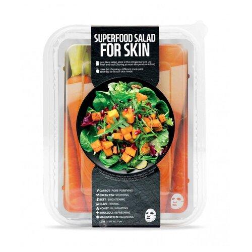 Купить SUPERFOOD SALAD FOR SKIN набор тканевых масок для жирной кожи с расширенными порами, 25 мл, 7 шт.