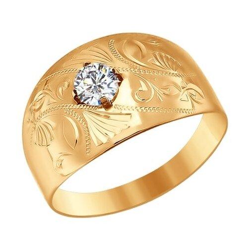 SOKOLOV Печатки из золота с