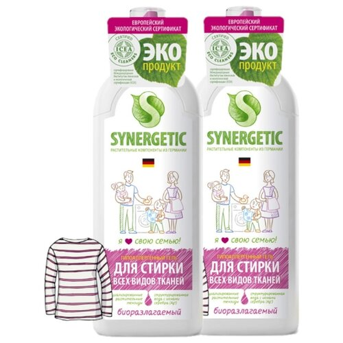 Фото - Гель Synergetic универсальный, 1 л, бутылка, 2 шт synergetic гель для стирки synergetic универсальный 2 75 л