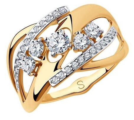 Кольцо OTOKODESIGN Кольцо женское безразмерное Акула-молот (54992)