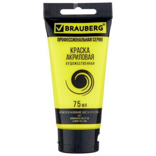Купить BRAUBERG Краска акриловая художественная Профессиональная серия 75 мл лимонная желтая, Краски