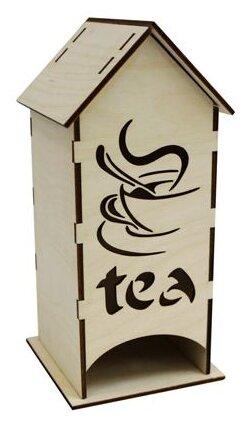 Astra & Craft Деревянная заготовка для декорирования чайный домик