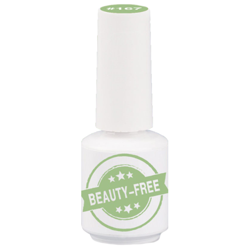 Купить Гель-лак для ногтей Beauty-Free Flourish, 8 мл, оливковый